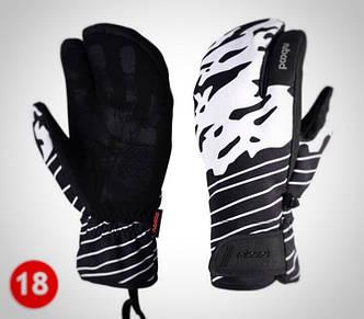 Чоловічі гірськолижні трипалі рукавички Boodun чорно-білий