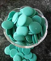 Глазурь шоколадная кондитерская голубая 1 кг