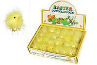 Набор (24 шт) пасхальных украшений Цыплята в диспей коробке 5см