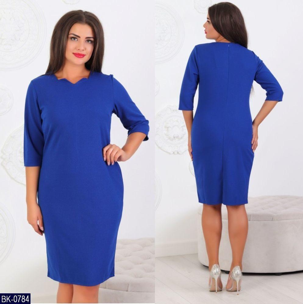 Женское платье   (размеры 48-54) 0229-75