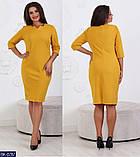 Женское платье   (размеры 48-54) 0229-75, фото 3