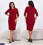 Женское платье   (размеры 48-54) 0229-75, фото 4