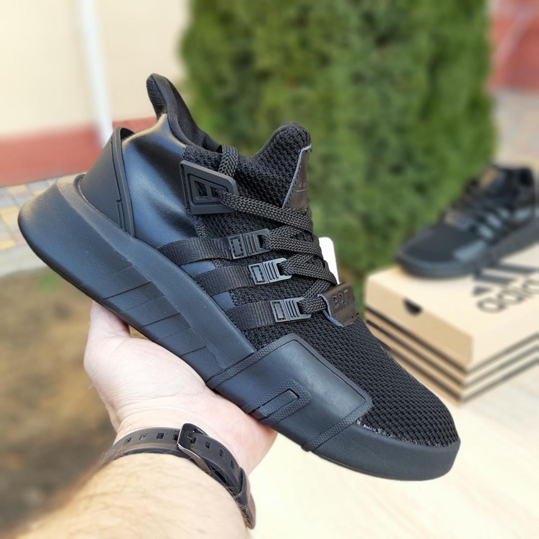 Мужские кроссовки Adidas Originals EQT Bask ADV черные на черной 41-45р. Живое фото. Реплика