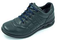 Мужские кроссовки Grisport 43023A21TN