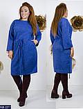 Женское платье   (размеры 48-54) 0229-81, фото 3
