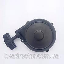 Ручной механический стартер в сборе для квадроцикла CFMoto X5 500 0180-092200, CF188-092200