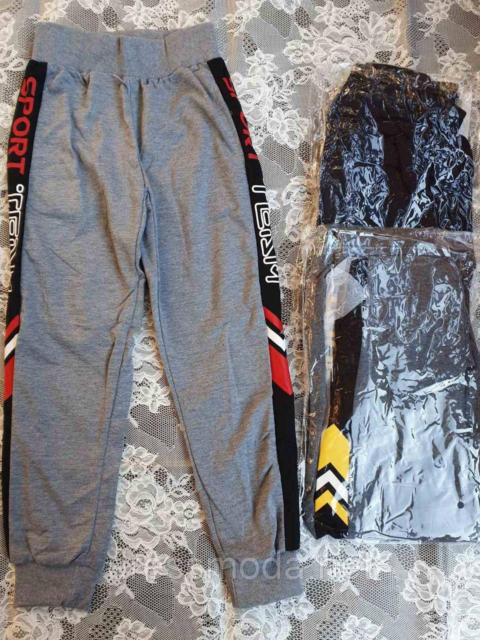 Спортивные брюки для мальчиков Active Sports 134-164 р.р.