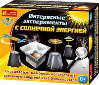 """Набор для экспериментов Ранок """"Интересные эксперименты с солнечной энергией"""" (IM5894) Мальчик"""