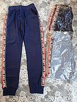 Спортивні штани для хлопчиків Sports Active 134-164 р. р.