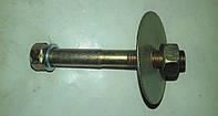 Болт задней балки ЗАЗ 1102-1105,Таврия,Славута