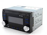 🚚 БЕСПЛАТНАЯ ДОСТАВКА! 2 DIN магнитола, Авто Плеер Пионер 9902 car MP3 player 200W  4x50W | AG350200