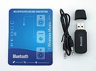USB Bluetooth Music Receiver, музыкальный блютуз трансмиттер  ресивер, Bluetooth передатчик | AG350211