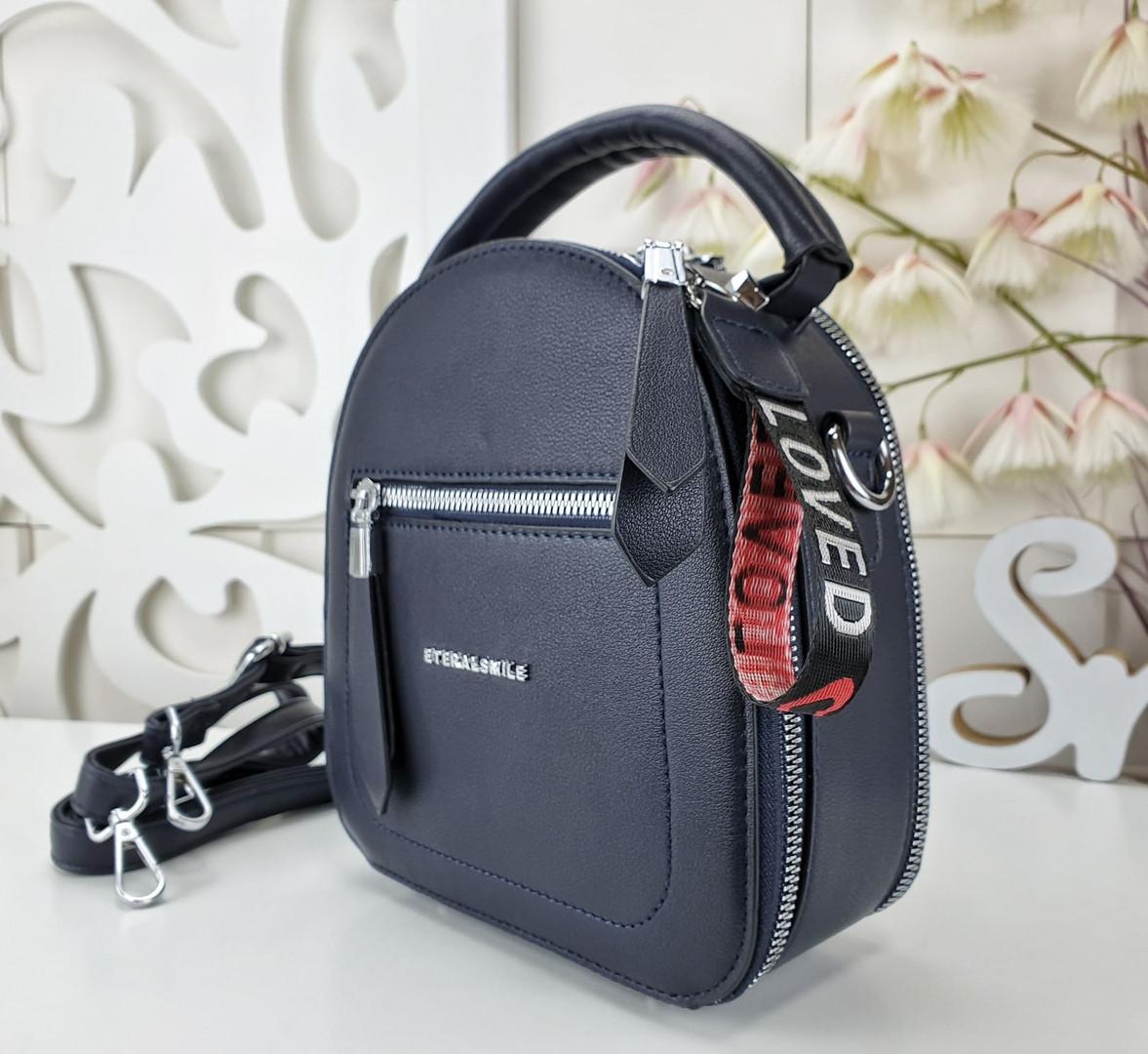 Женская сумка-клатч синего цвета, эко кожа