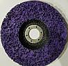 """Зачистной круг  """"Водоросли"""" из неткан. абразива, фиолетовый, 125*22 мм"""