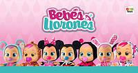 Куклы cry babies