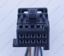 Разъем автомобильный 10-pin/контактный. Мама. 17×12 mm. Б.У