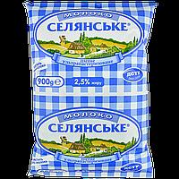 Молоко 2,5% Селянское 0,9л, (1ящ/15шт)