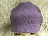 Зимова кашемірова бузкова шапка з об'ємним плетінням, фото 3