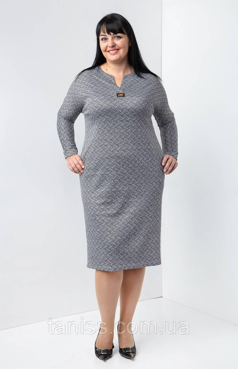 """Женское,повседневное платье """"Пруденс"""",ткань шлифованная ангора,размеры 54 серый,сукня"""