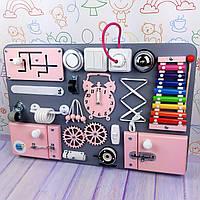 Бизиборд BusyBliss Серо-розовый 40*60 см