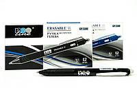 Ручка «пишет-стирает» гелевая синяя с резинкой Neoline GP-3288