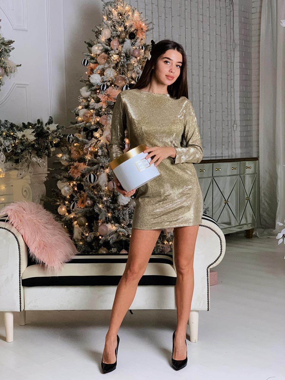 Золотисте клубне міні сукня облягає