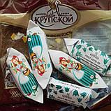 """Шоколадні цукерки,,Казки П'єро"""" Крупської 1кг, фото 3"""