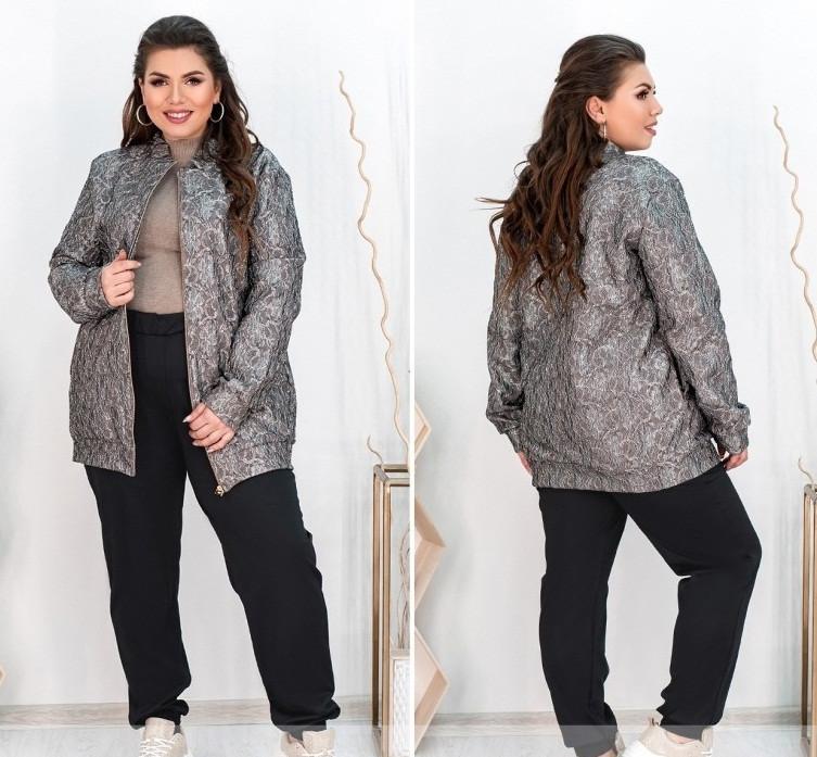Брючный  женский костюм куртка и брюки,цвет капучино 50-52р