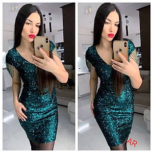 Женское облегающее платье из пайеток с V-образным вырезом 42-46 р