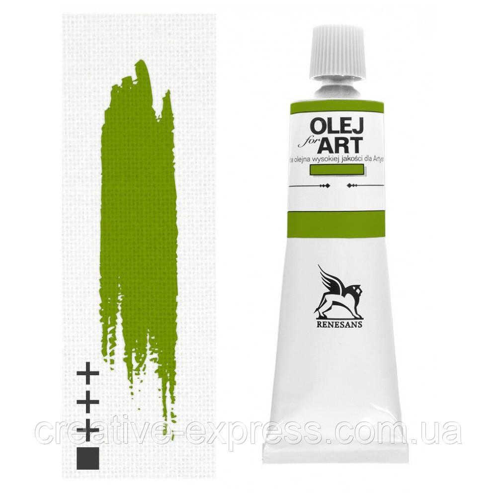 Фарба олійна, Зелена Ренесанс, 60мл, Renesans
