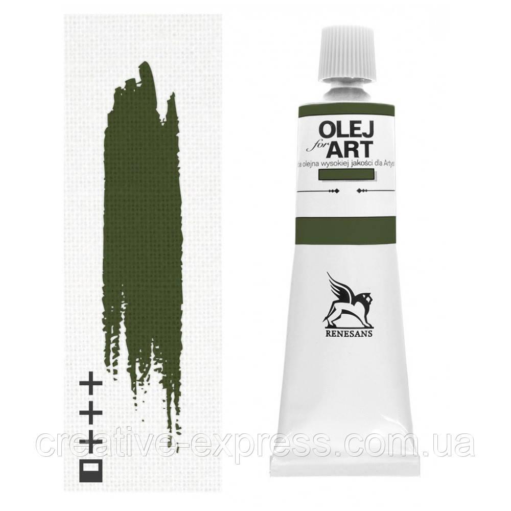 Фарба олійна, Зелена болотна, 60мл, Renesans