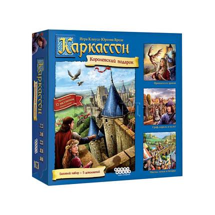 Настольная игра Каркассон. Королевский подарок, фото 2