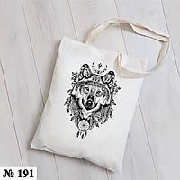 """Сумка белая с принтом """"Волк"""", сумка-шоппер тканевая с рисунком"""