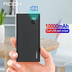 Зовнішній акумулятор ROCK M02 Power Bank 10000 mAh White, фото 2