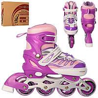 Детские роликовые коньки A 4122-M-V Profi. Регулируется в 4-х размерах. Размер обуви: 35, 36, 37, 38