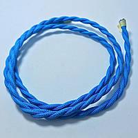 Ретро провод текстильный витой 2x0.75, синий, фото 1