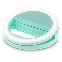 Светодиодное кольцо для селфи. Салатовый