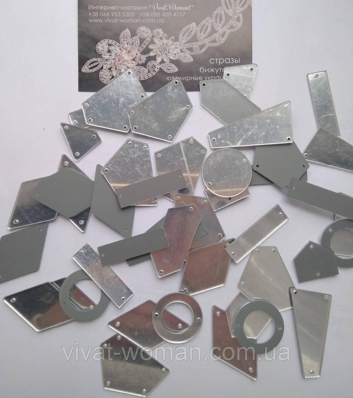 Дзеркальні пришивні стрази Crystal / Silver, мікс. 50 штук в уп.