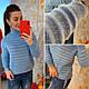 Женский пушистый свитер с пояском внизу, фото 7