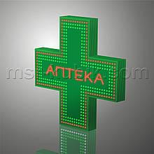 """Світлодіодний аптечний хрест 900х900 односторонній. Серія """"Chemist's"""""""
