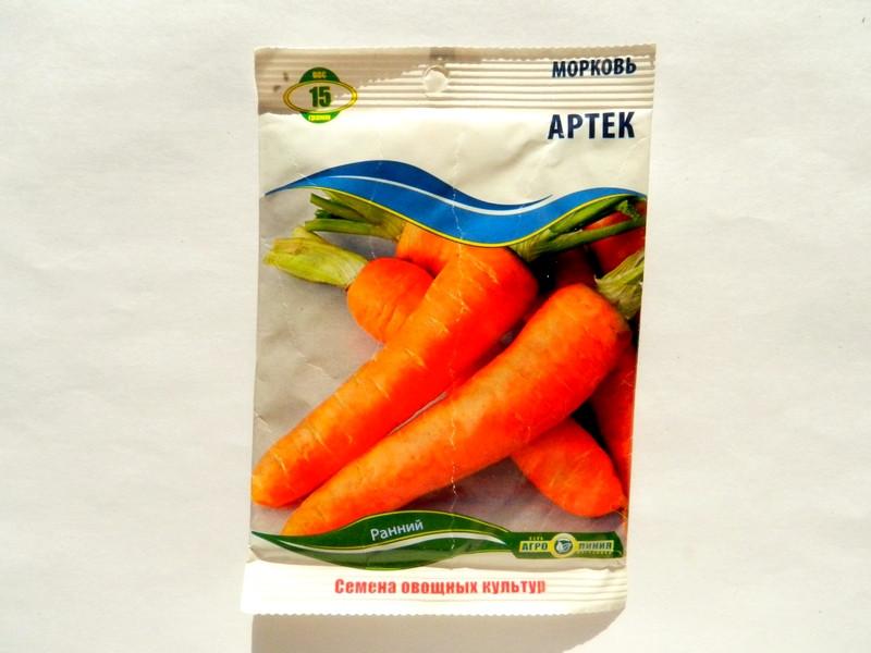 Морковь АРТЕК 15г