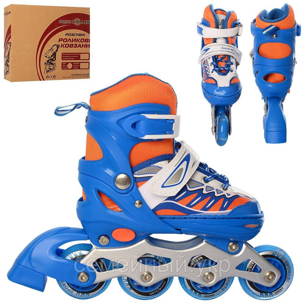 Детские роликовые коньки A 4122-S-BL Profi. Регулируется в 4-х размерах. Размер обуви: 31, 32, 33, 34