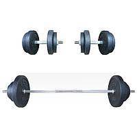 Комплект 65 кг | Штанга наборная 1.5 м прямая + Гантели 35 см разборные набор для дома, фото 1