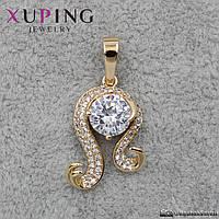 Кулон женский Знаки Зодиака Дева Xuping Jewelry (позолота) - 1114434449