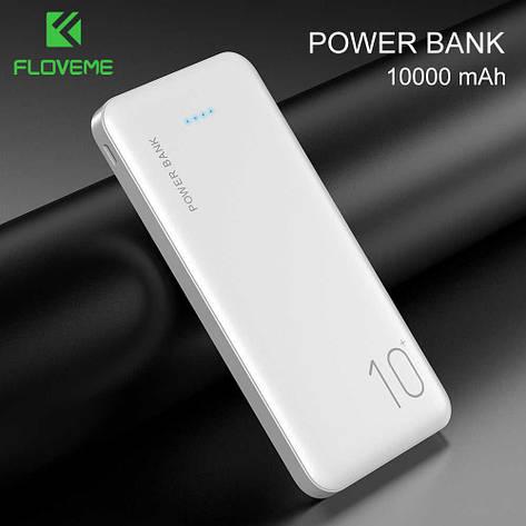Внешний аккумулятор FLOVEME P200 Power Bank 10000 mAh White, фото 2
