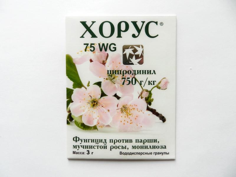Хорус 3 г