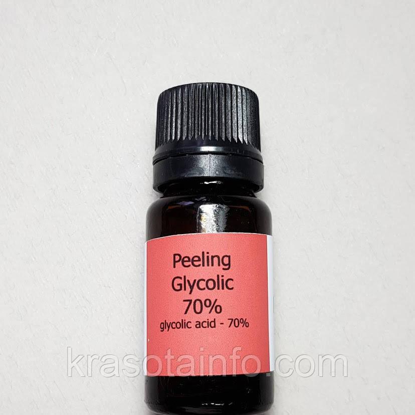Пилинг Гликолевый 70%, pH 0,6, 30 ml