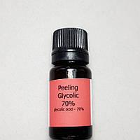 Пилинг Гликолевый 70%, pH 0,6, 30 ml, фото 1