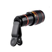 Внешний объектив для камеры смартфона! Портативный съемный телескоп SHELLNAIL с 8-кратным зумом!