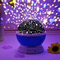 """Вращающийся детский  ночник проектор """"Звездное небо"""" Star Master, фото 1"""